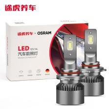 欧司朗X途虎定制  S1  汽车LED大灯 改装替换 HB3(9005)/HB4 (9006) 6000K 一对装 白光