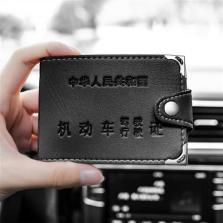 瑞 汽车驾驶证皮套女士多卡位二合一行驶证可爱个性卡包情侣驾照用品 黑色 【驾驶证-6卡位(带暗扣】