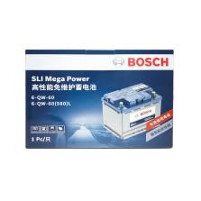 博世/BOSCH蓄电池电瓶以旧换新L2-400 SLI👍【途虎加赠延保至18个月】