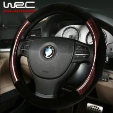 WRC 细绒碳纤皮方向盘套 黑棕