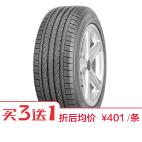 固特异轮胎 安乘 Assurance TripleMax 215/65R16 98H Goodyear