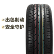 德国马牌轮胎 ContiPremiumContact2 CPC2 215/55R18 95H Continental