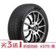 美国固铂轮胎 Zeon ECO C1 195/60R16 89V COOPER