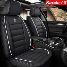Karcle/卡客 四季通用网红全包汽车座垫【水墨黑 标准版】