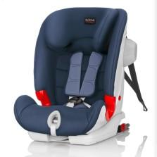 宝得适/Britax 百变骑士 II SICT 二代汽车儿童安全座椅 isofix 9月-12岁(月光蓝)