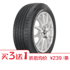 朝阳轮胎 Ecomfort A08 195/55R15 85V Chaoyang