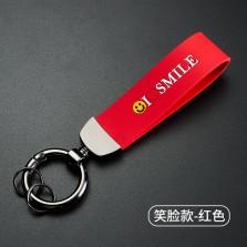 汽车钥匙扣男士使用钥匙扣防丢个性钥匙圈套网红女钥匙链高档简约   笑脸款红色-高档钥匙扣-送防丢号码牌