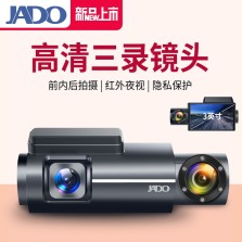 捷渡行车记录仪D350隐藏式手机wifi互联无光夜视单镜头