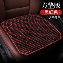 梦雅德 四季夏季通用透气按摩款斜纹木珠汽车腰靠加小方垫    (黑红色小方垫)