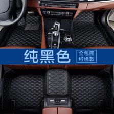 福和祥全包围皮革汽车脚垫五座单层【黑色】