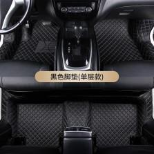 福和祥全包围皮革汽车脚垫包门槛五座单层【黑色】