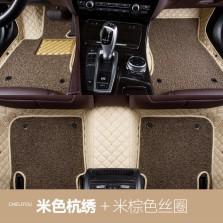 车丽友 专车专用全包围丝圈汽车脚垫 五座 【米色米线+米棕丝圈】