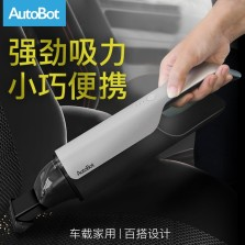 AutoBot车载吸尘器无线充电车用家用大功率强力汽车内小型迷你