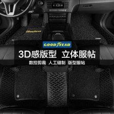 【固特异】双层全包围专车专用定制3D大包围五座脚垫【7系纹-黑色皮革+黑色丝圈】
