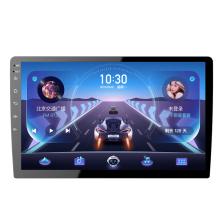 抖八 A8 4G全网通大屏智能车机导航4+64G+倒车影像+行车记录仪