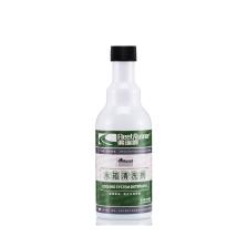 弗瑞纳/FleetRunner 水箱清洁剂 除锈剂2166-5918 325ML