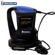 米其林/Michelin 12v车用抛光打蜡机 4311ML