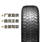 美国固铂轮胎 Discoverer ATS 265/65R18 114T cooper
