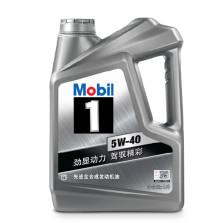 【正品行货】美孚/Mobil 1号全合成机油 5W-40 SN级(4L装)