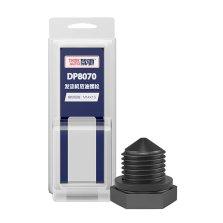 驾驰/THINKAUTO 发动机油底壳放油螺栓 DP8070