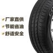 美国固铂轮胎 Zeon ECO C1 195/65R15 91H COOPER