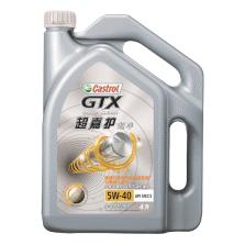【品牌直供】嘉实多/Castrol GTX Ultraclean 超嘉护超净 全合成机油 5W-40 SN C3 4L