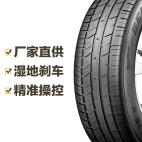 美国将军轮胎 ALTIMAX GS5 215/55R16 97W FR General