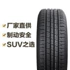 东风轮胎 DSS02 225/65R17 102H DONGFENG