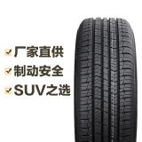 东风轮胎 DSS02 245/55R19 103V DONGFENG