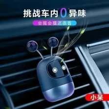 卡冰莉 车载香水小机器人风口版香水摆件-呆呆表情【送古龙+海洋+柠檬三个香芯】