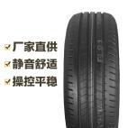 普利司通轮胎 泰然者 T005L 245/45R18 100Y MO Bridgestone