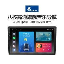 航睿 4G版 高通八核超清 4+64G+高清倒车影像