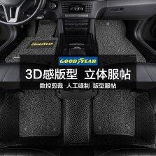 【固特异】双层全包围专车专用定制3D大包围五座脚垫【吉祥纹-黑色皮革+灰黑色丝圈】