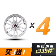 【四只套装】丰途/华固HG2661 15寸 低压铸造轮毂 孔距5X100 ET35银色涂装