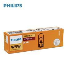 飞利浦/PHILIPS 12V车用信号灯 W5W 12961 10只/盒【盒装不拆零】