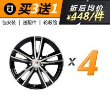 【四条套装】丰途/FT501 16寸低压铸造轮毂 孔距5*112黑色车亮