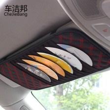 车洁邦/CheJieBang 汽车遮阳板收纳多功能cd夹包