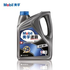 【正品授权】美孚/Mobil 新速霸2000全合成机油 5W-30 SN级 4L