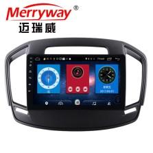 迈瑞威/merryway 导航仪智能安卓系统大屏语音智能车机中控导航智能声控+倒车影像 WIFI版