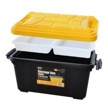 悦卡 汽车收纳箱储物箱 55L车用后备箱整理箱 金刚系列 炫酷黑+透明隔层(YC-1124)