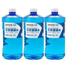 途虎定制 全效玻璃水 0℃环境南方使用雨刮水 3瓶【3瓶*2L】TH-1608