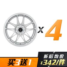 【四只套装】丰途/FT504 15寸 低压铸造 孔距5X108 ET38银色涂装