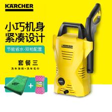 Karcher/凯驰 高压清洗机 双枪洗车机 220V 含6米进水管 双枪自助洗车器水枪【套餐三】