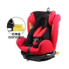 REEBABY/瑞贝乐 锐欧拉RIOLA 906F 0-12岁 Isofix接口 车儿童安全座椅(红色)