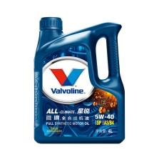美国胜牌/Valvoline 星锐全合成机油 SP A3/B4 5W-40 4L 4L 星锐 SP 5W40