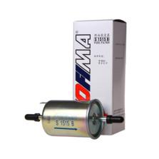 索菲玛/SOFIMA 燃油滤清器 S1515B