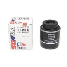 索菲玛/SOFIMA 机油滤清器 S3494R