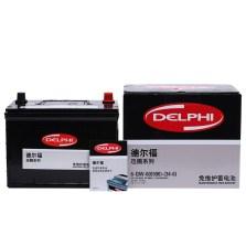 德尔福/DELPHI 蓄电池 电瓶 以旧换新 34-6【12月质保】
