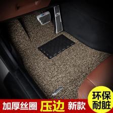 德盾 高档压边 5座丝圈脚垫 一体封边工艺 专车专用 约20mm厚度【米棕色】
