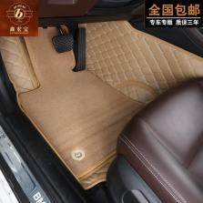 全包围皮革拉维斯专车定制双层3D大包围五座脚垫【象牙米】【多色可选】